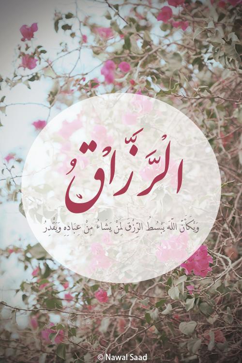 AlRazaq
